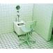 Kúpele pre horné a dolné končatiny